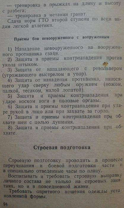 http://flpract.narod.ru/KBP/KBPIA42_Yak1_7/094.png